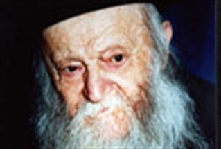 Rabbi A. Wasserman