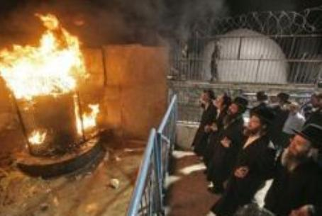 Friends Celebrate Lag Ba'Omer