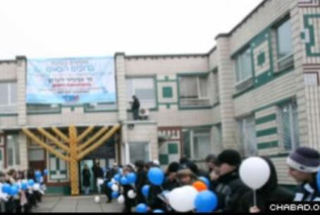 Chabads Simcha school in Kiev