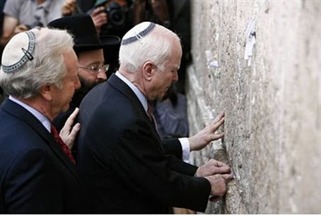 Lieberman and McCain at Western Wall in 2008