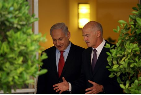 Netanyahu with Papandreou