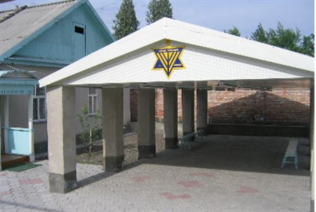 Courtyard of the Kyrgyzstan synagogue
