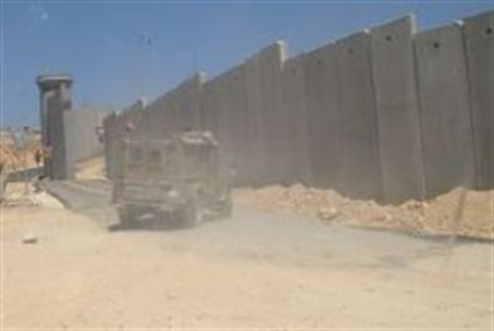 Security barrier near Jerusalem