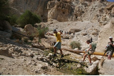 Hikers near Ein Gedi (illustration)