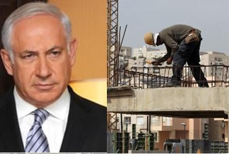 Netanyahu and building project