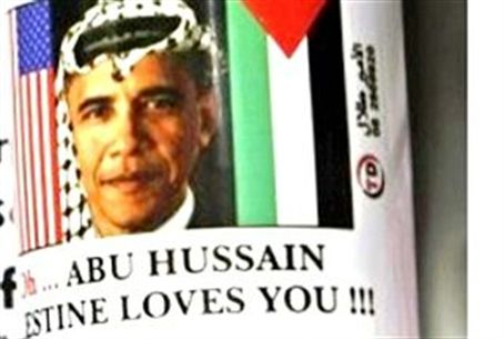 Poster of Obama in Gaza