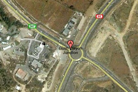 Gish Etzion junction