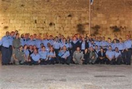 Israel Prison Service cadets' class