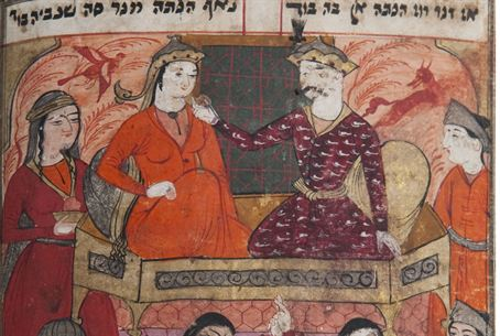 Illuminated Manuscript, Iran Jewish Culture