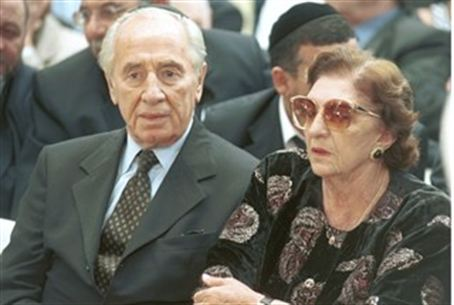 Shimon and Sonia Peres