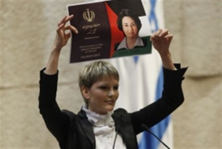 MK Michaeli holds picture of Zouabi (file)