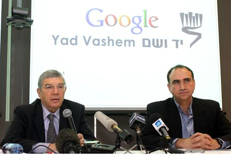 Google and Yad Vashem