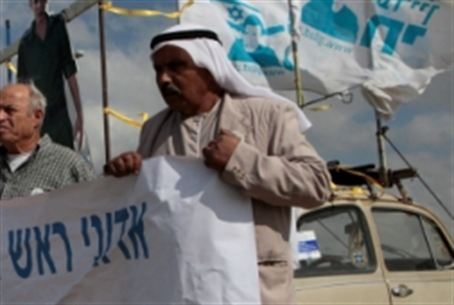 A Sheikh for Shalit