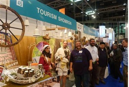 Samaria (Shomron) booth at Tourism Fair