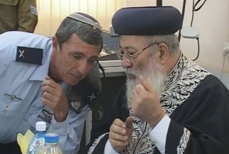 Rabbi Peretz and Rabbi Amar