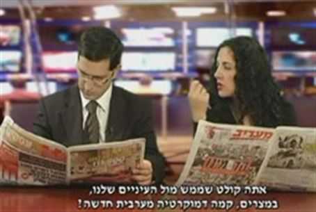 Latma TV News