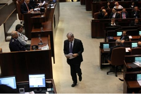 Netanyahu in the Knesset (file)