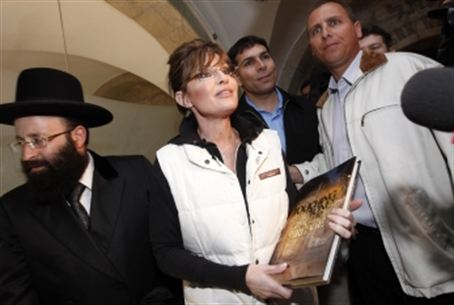 Palin with Kotel Rabbi Rabinovich and MK Dano