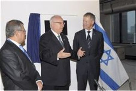 Rivlin in New Zealand