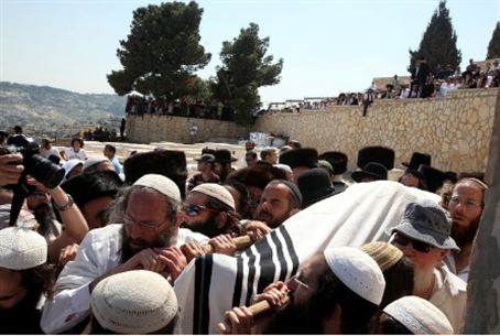 Funeral for Ben Yosef Livnat