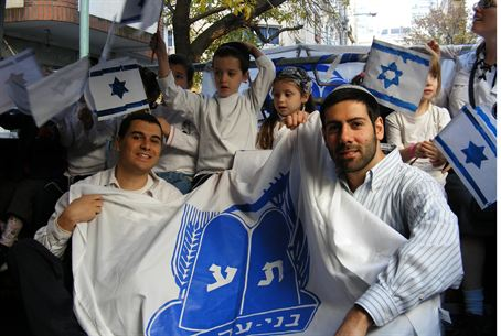 Argentina celebrates Israeli Independence Day
