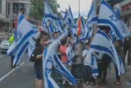 Pro-Israel Protest in London
