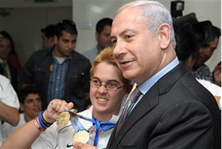 Netanyahu and special athletes