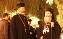 Greek Orthodox Patriarch Theophilios III