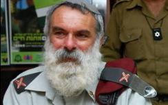 IDF Chief Rabbi Avi Ronsky