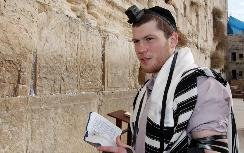 Salita at the Western Wall
