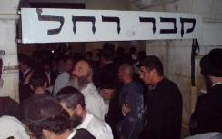 Worshippers at Rachel's Tomb Wednesday night