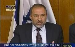 FM Avigdor Lieberman at the Committee meeting