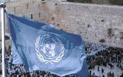 Analyzing UN work in Israel