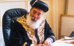 Israel's Sephardic Chief Rabbi Shlomo Amar