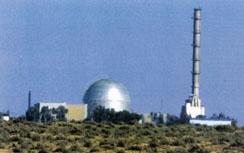 Nuclear reactor in Dimona