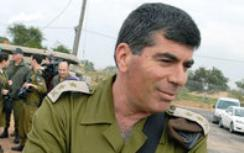 IDF Chief of Staff Ashkenazi