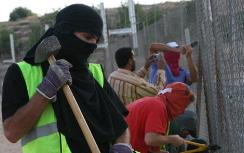 Anarchists breach security barrier in Israel