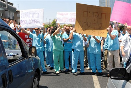 Doctors Block Road