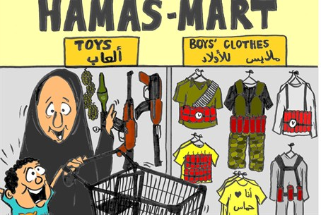 Winning cartoon: Hamas Mart