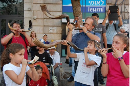Shofar FlashMob in Jerusalem