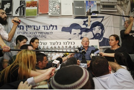 Noam and Aviva Shalit speak to reporters