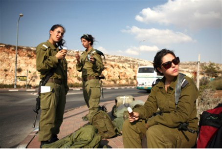 Female soldiers near Beit El.