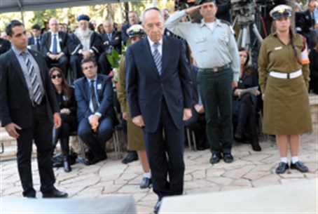 Peres at Rabin memorial ceremony