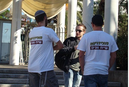 Nationalists at Tel Aviv University