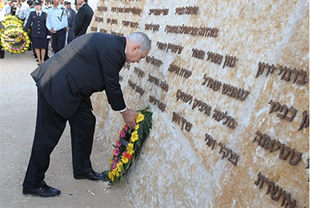 Netanyahu at memorial ceremony.
