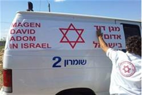 Protesters put back Magen David emblem on amb