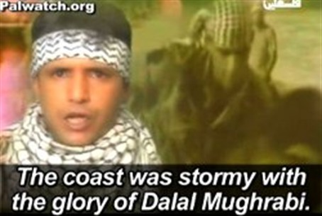 Fatah PA TV music video praising Dalal Mughra
