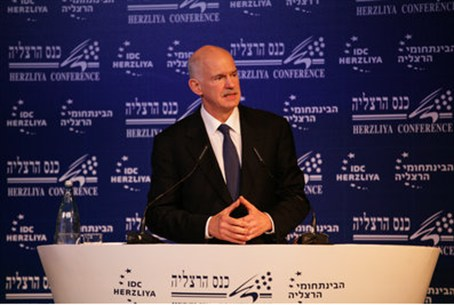 Former Greek PM George Papandreou