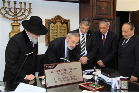 Chief Rabbi of Rome writes in Torah Scroll