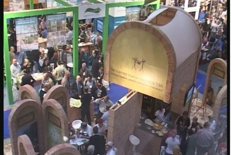 Binyamin booth at International Mediterranean